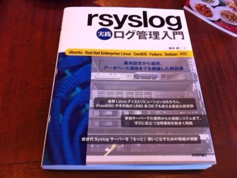 20111211-151941.jpg