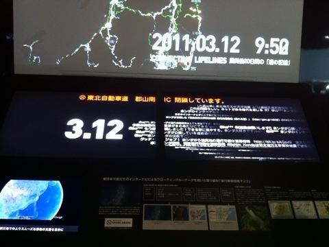 20111213-220412.jpg