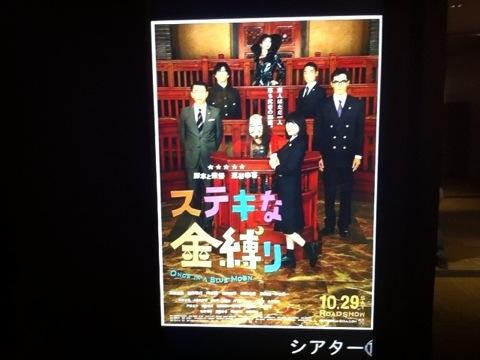 20111227-010552.jpg