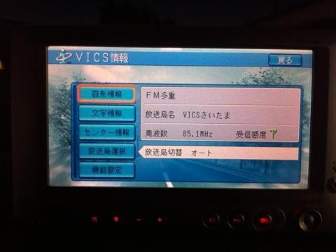 20120129-175331.jpg