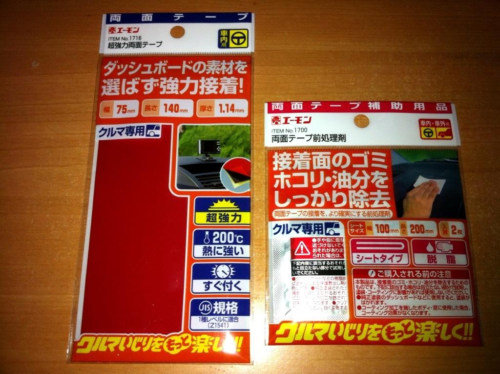 20130109-222958.jpg