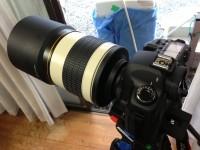 13092303-5d2-800mm-reflex-ushiro