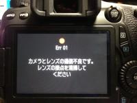 13092305-70d-error