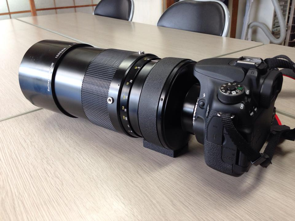 Nikon Reflex Nikkor 1000mm F11