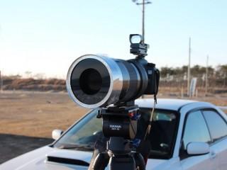 nikkor-1000mm-15