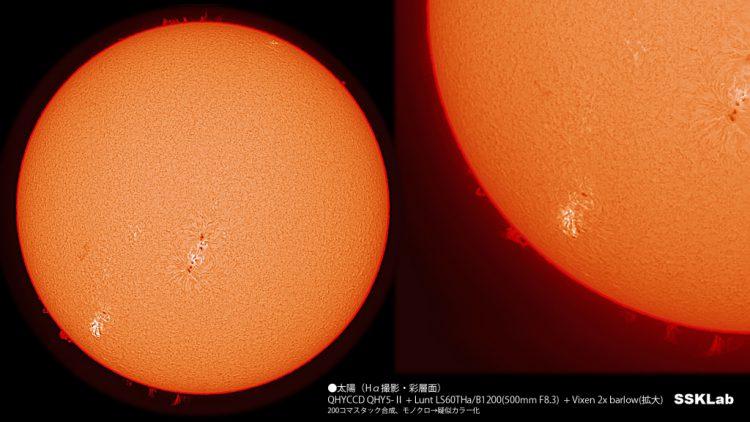 うまく撮れた太陽。
