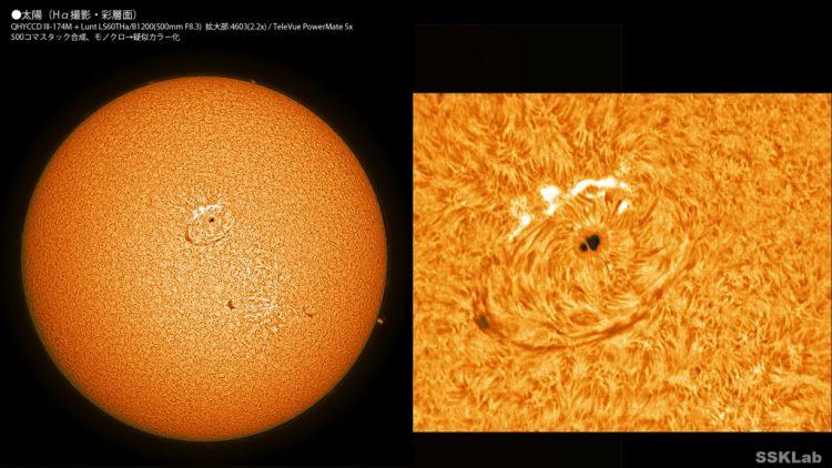 5/12(日) 12:49ごろの太陽